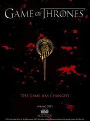 Cinema-Game-Of-Thrones